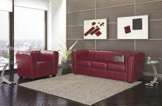 Офисный диван Corfu